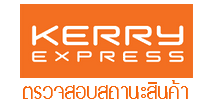 Kerry Express Track and Trace