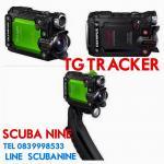 กล้อง Olympus TG-TRACKER