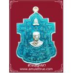 เหรียญกรมหลวงชุมพรฯ-หลวงปู่ทวด นั่งทับปืนคาบศิลา รุ่นพระเจ้ากำบังตน เนื้อกะไหล่เงินลงยา สีฟ้าน้ำทะเล ปี2553
