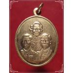 เหรียญเฉลิมพระเกียรติ พระบาทสมเด็จพระเจ้าอยู่หัว เนื้อกะไหล่เงินปี 2542