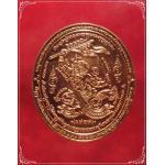 เหรียญหนุมานนำทัพมหาปราบมหายันต์ เนื้อทองแดง รุ่น ขนฺติโก๙๔ หลวงปู่สาย วัดดอนกระต่ายทอง (3)