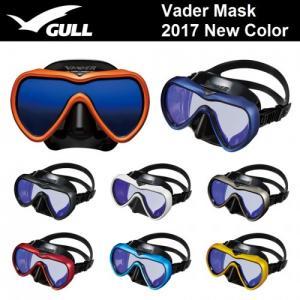 Gull Vader Mask หน้ากากดำน้ำ ยี่ห้อ gull รุ่น vader คุณภาพดีจากญ๊่ปุ่น
