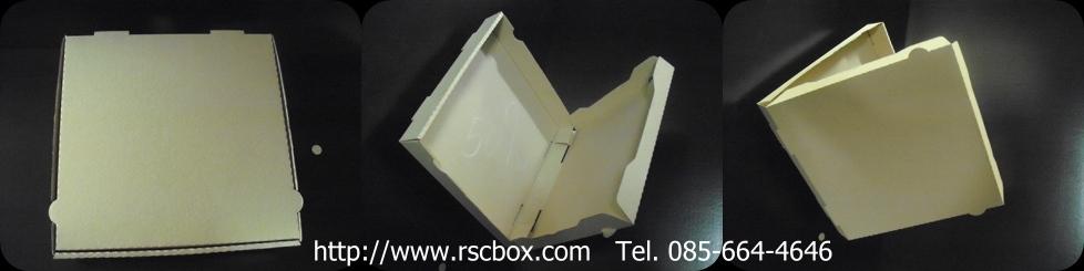 กล่องพิซซ่าขนาด14นิ้ว ลอนบางไฮโซ