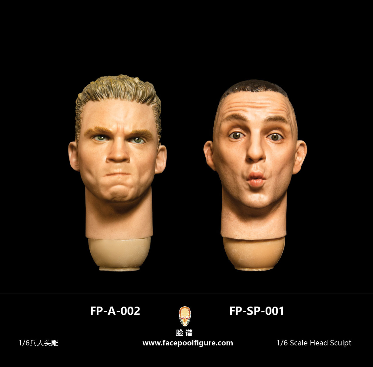 26/06/2018 Facepoolfigure FP-A-002 / FP-SP-001 Male Head Sculpt with Expression
