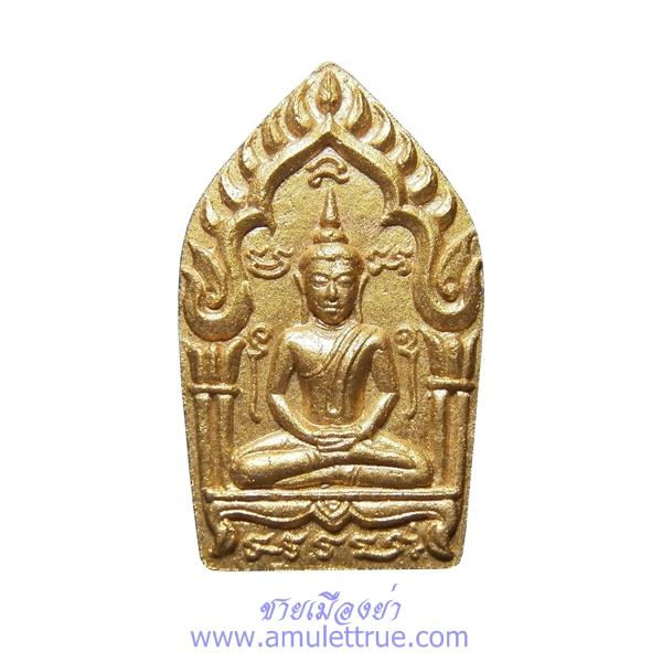 พระขุนแผนผงพรายกุมาร พิมพ์ใหญ่ทาทอง เนื้อว่านดอกทอง ฝังพลอยเสก หลวงพ่อสาคร วัดหนองกรับ ปี 2555