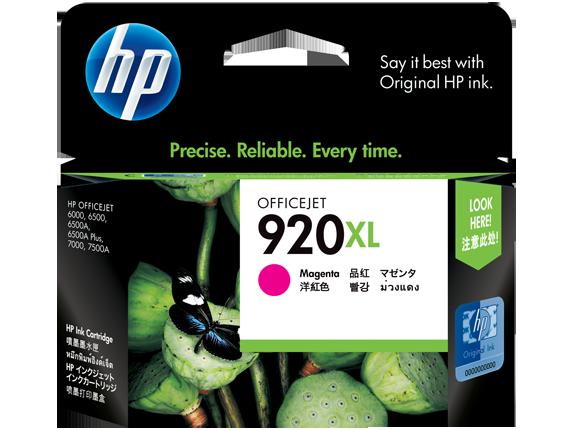ตลับหมึกแท้ HP920XL ฺMagenta สีม่วงแดง ราคา 580 บาท