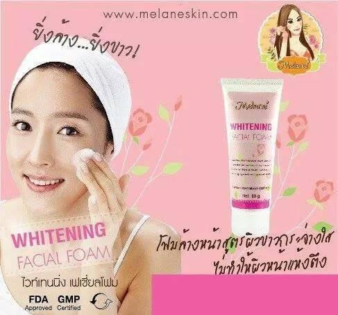โฟมล้างหน้า Whitening Facial Foam