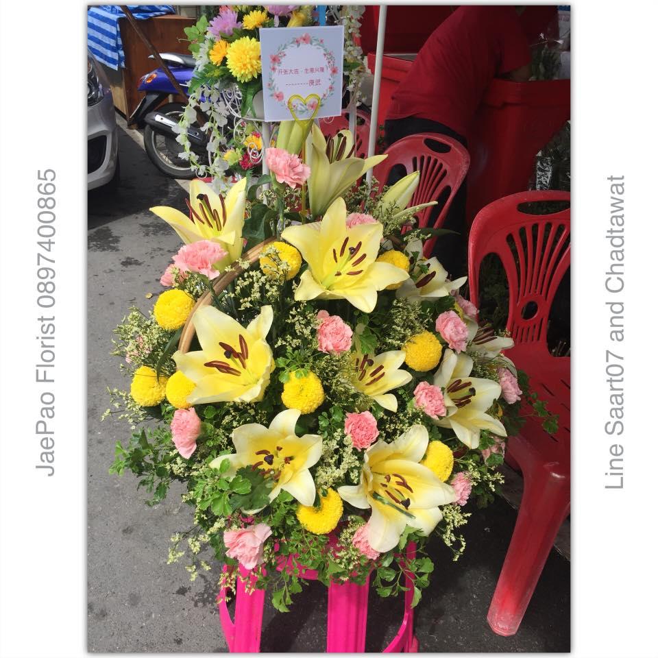 กระเช้าดอกไม้สด สำเนา สำเนา