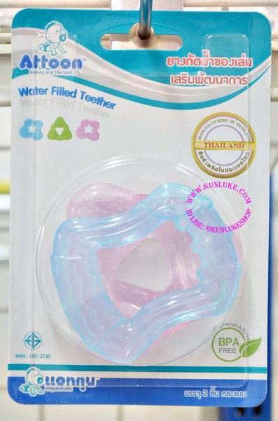 ยางกัดน้ำ แพ็คคู่ คละสี ยี่ห้อ ATTOON (BPA FREE)