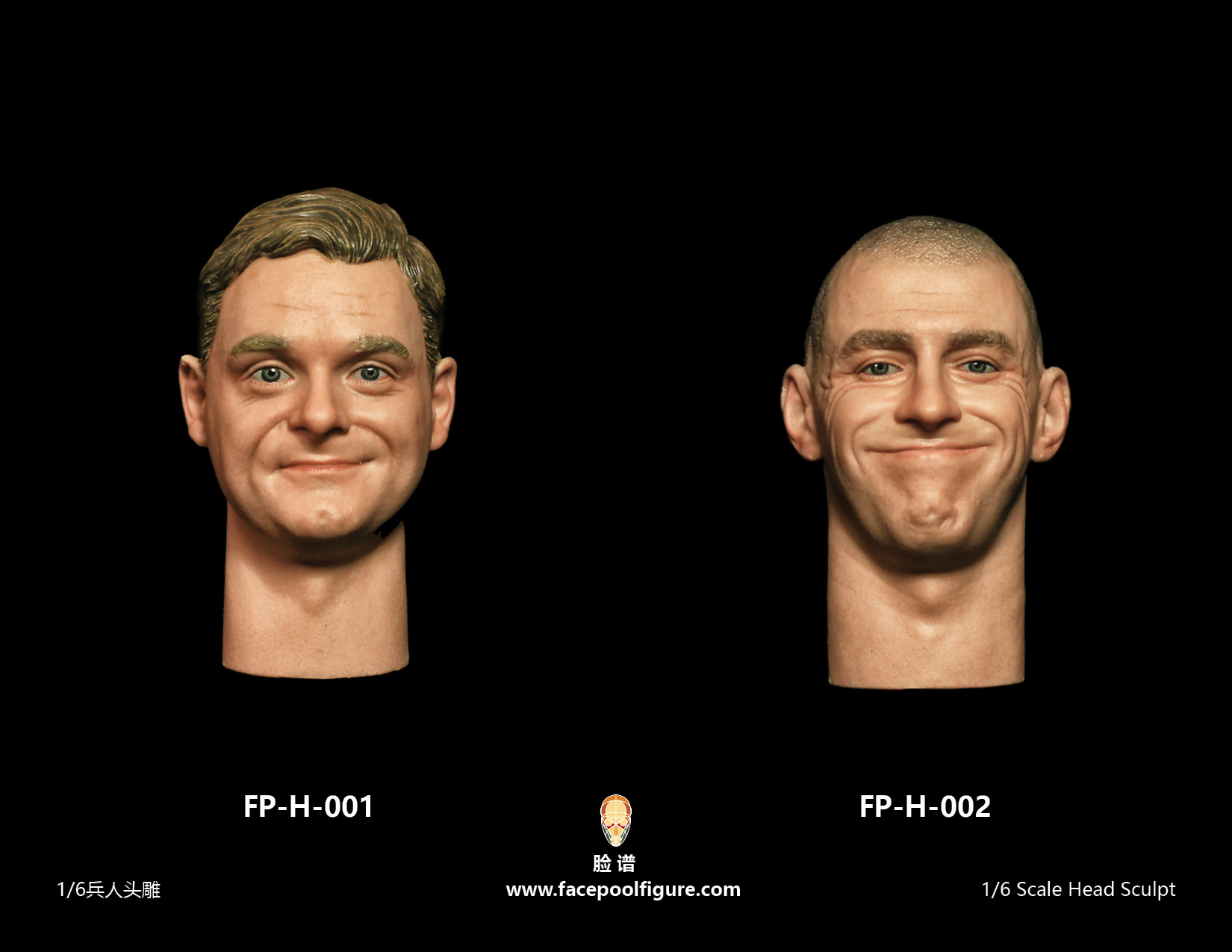 22/08/2018 Facepoolfigure FP-H-001 / FP-H-002 Male Head Sculpt with Expression
