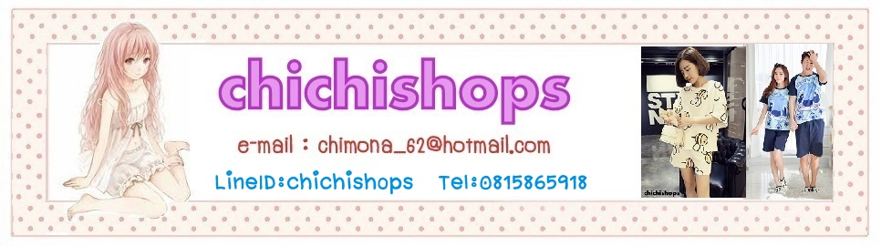 ChichiShops