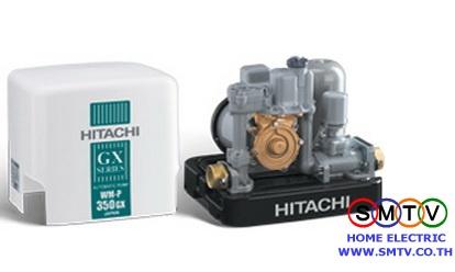 เครื่องปั๊มน้ำอัตโนมัติขนาด 350 วัตต์ ยี่ห้อ HITACHI รุ่น WM-P350GXสอบถามราคา!!