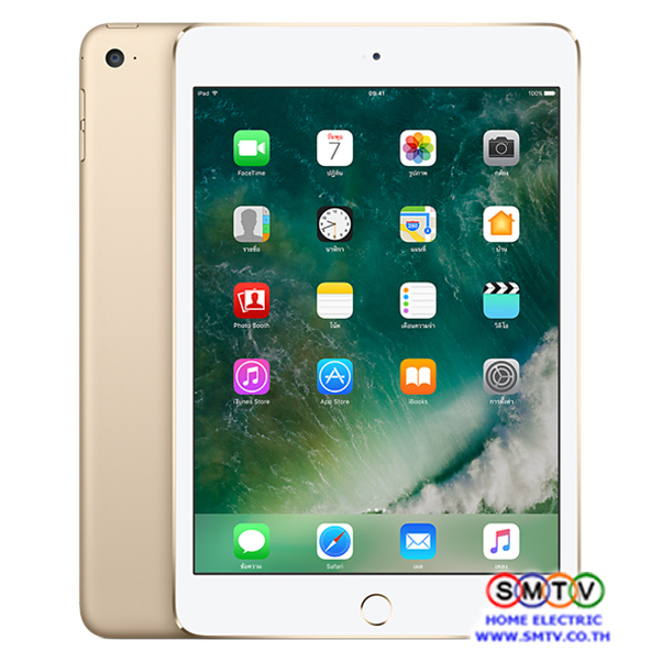 Apple IPAD PRO 9.7inch Wi-Fi Cellular 128 GB