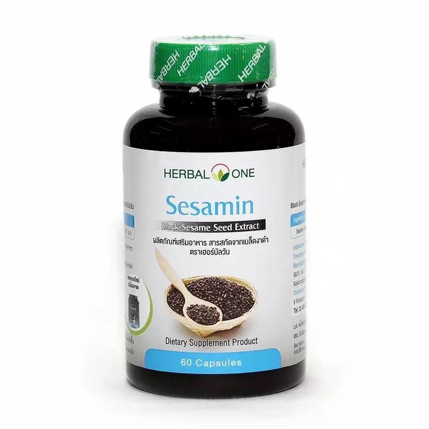 HERBAL ONE Sesamin สารสกัดเซซามินจากงาดำเข้มข้น 60 capsule