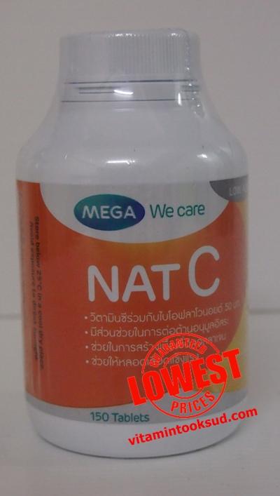 Mega Nat C แนท ซี 1000 mg. 150 เม็ด ราคา 770บาท ส่งฟรี