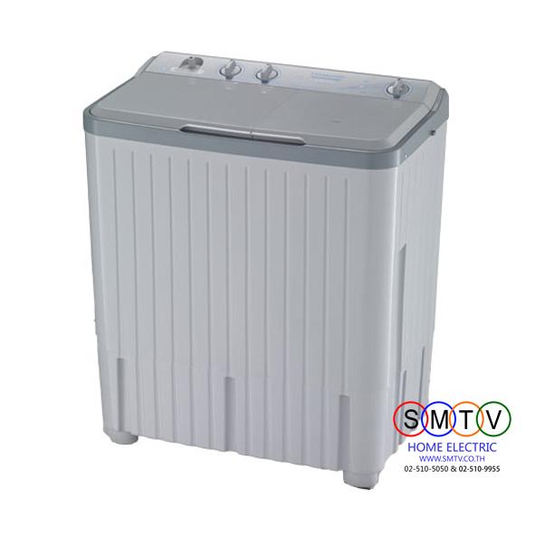 TRIMOND เครื่องซักผ้า 2 ถัง 7.5 KG รุ่น TWM-S75A จัดส่งฟรีกทม.และปริมณฑล