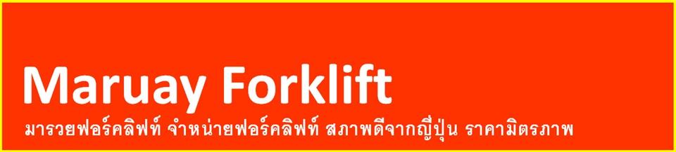 Maruay Forklift