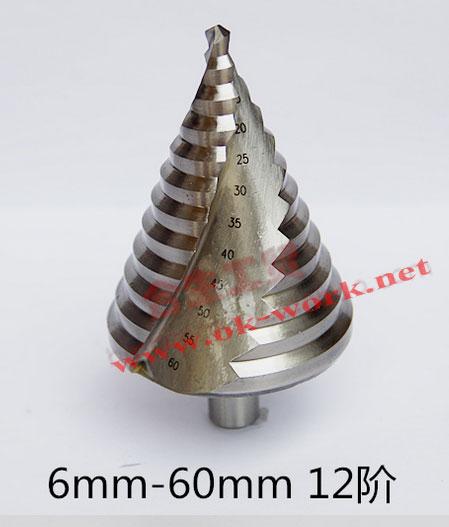ST07 ดอกเจาะสเตนเลส step drill 6-60 mm เกรด HSS