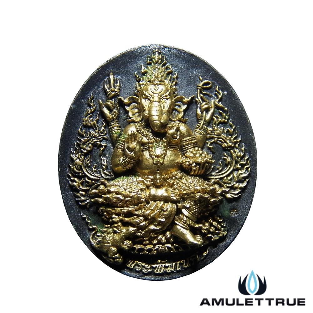 เหรียญหล่อพระพิฆเนศ อุดกริ่ง รุ่นแรก เลข๑๖๙ เนื้อทองเหลืองรมดำ พิมพ์ใหญ่ รุ่นปฐมฤกษ์สร้างโรงพยาบาล วัดสมานรัตนาราม ปี2556