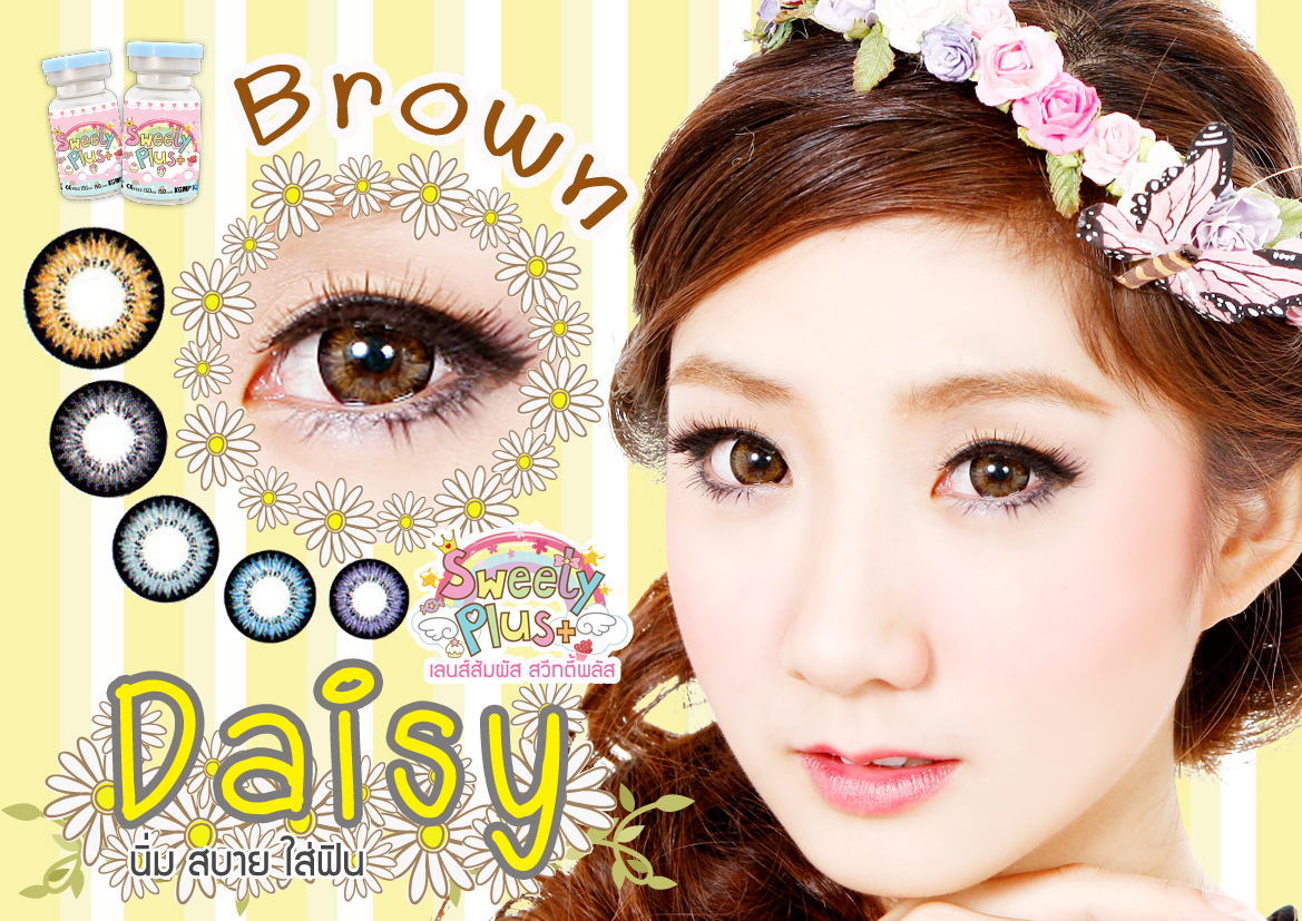 Daisy-Brown