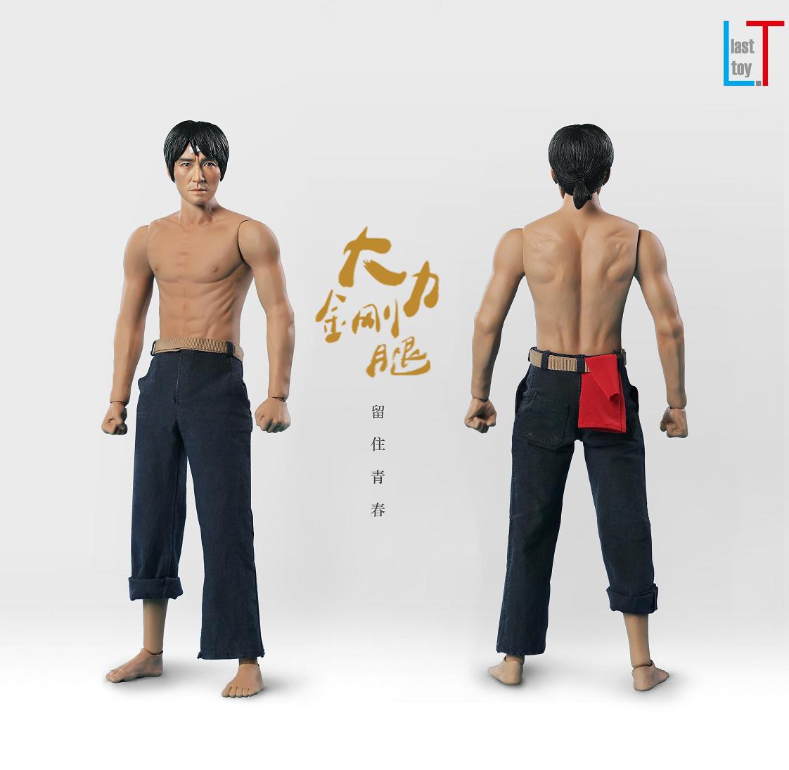 Last Toys (L.T studio) LT003 Shaolin & Soccer - Asing (Body & Headsculpt)