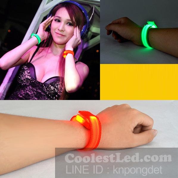 ริสแบนด์เรืองแสง สายรัดข้อมือเรืองแสง wristband เรืองแสง ไฟกระพริบ