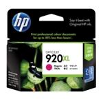 ตลับหมึกแท้ HP920XL Color ขายถูก 650 บาท/สี ใช้กับ HP Officejet 6000 / 6500/ 7000 Series