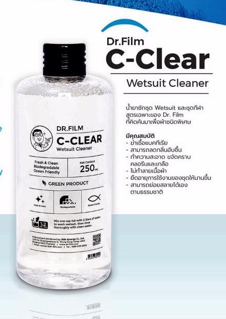 Dr.Film C-Clear สำหรับน้ำยาล้างชุดเวทสูทและชุดว่ายน้ำ !!!