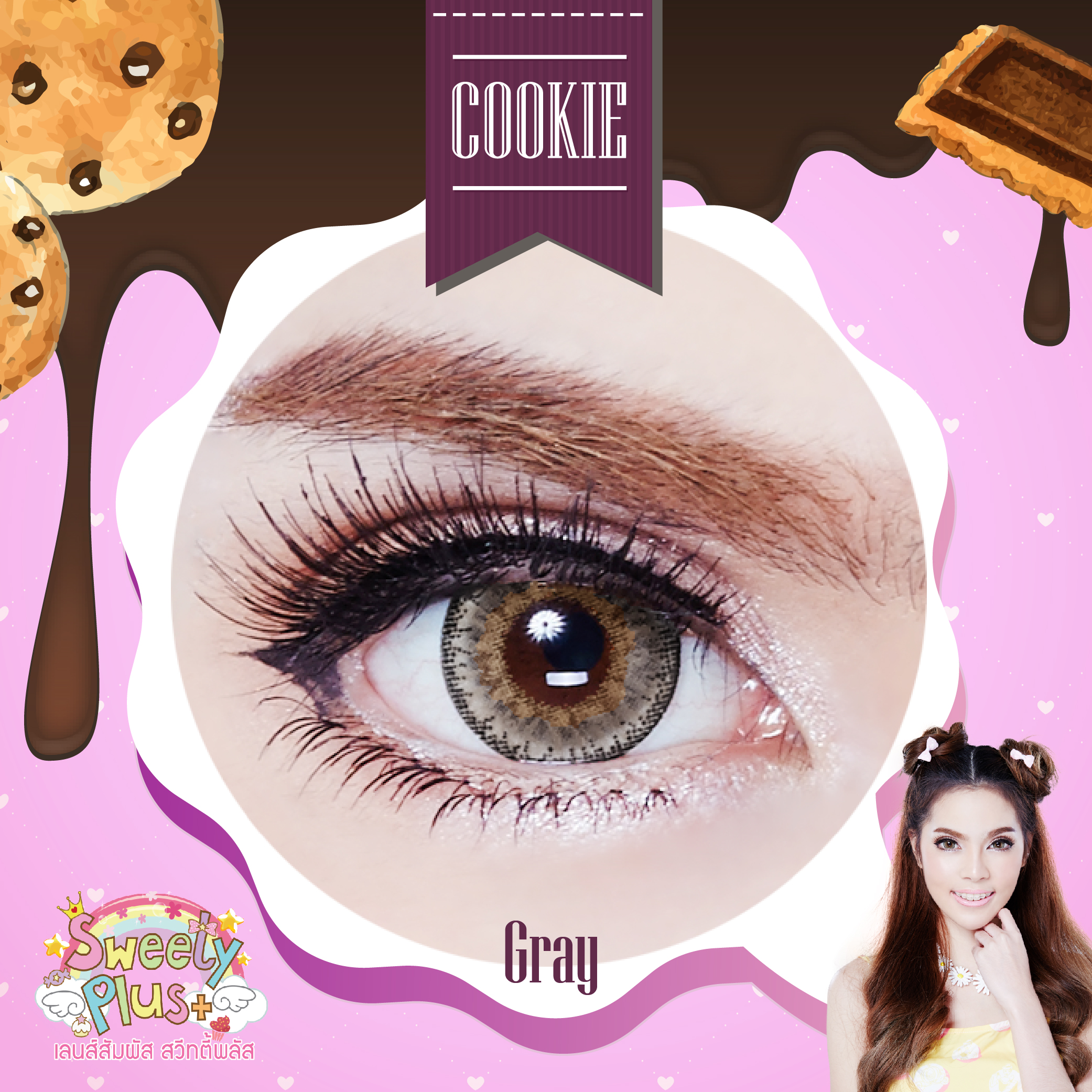 Cookie - gray