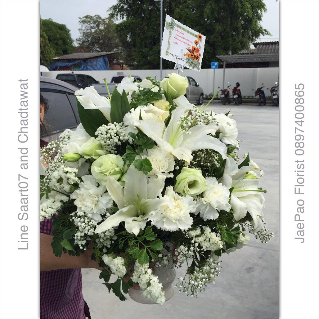 Flower Delivery Ayutthaya Florist - ร้านดอกไม้อยุธยา