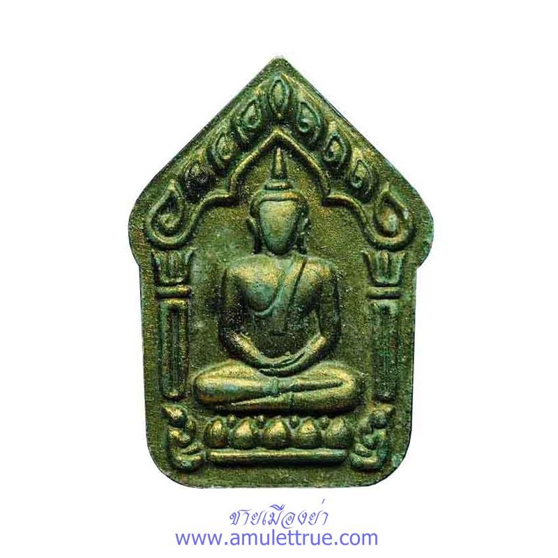 พระขุนแผน รุ่นแรก เนื้อว่านปัดทอง หลวงปู่ทวน วัดโป่งยาง จันทบุรี ปี 2559