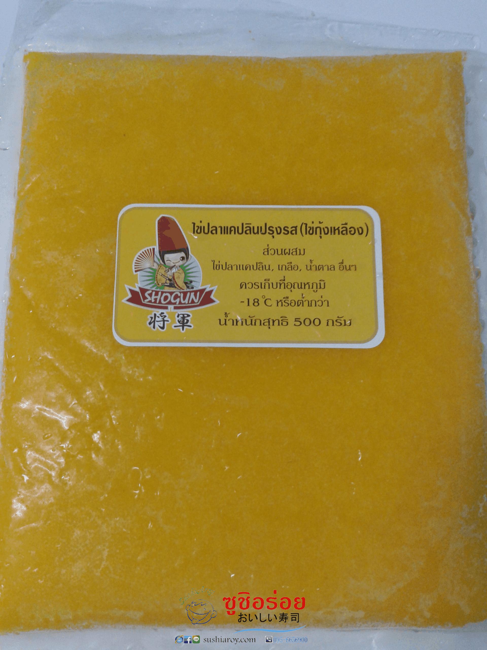 ไข่กุ้งเหลืองโชกุน Yellow Ebiko