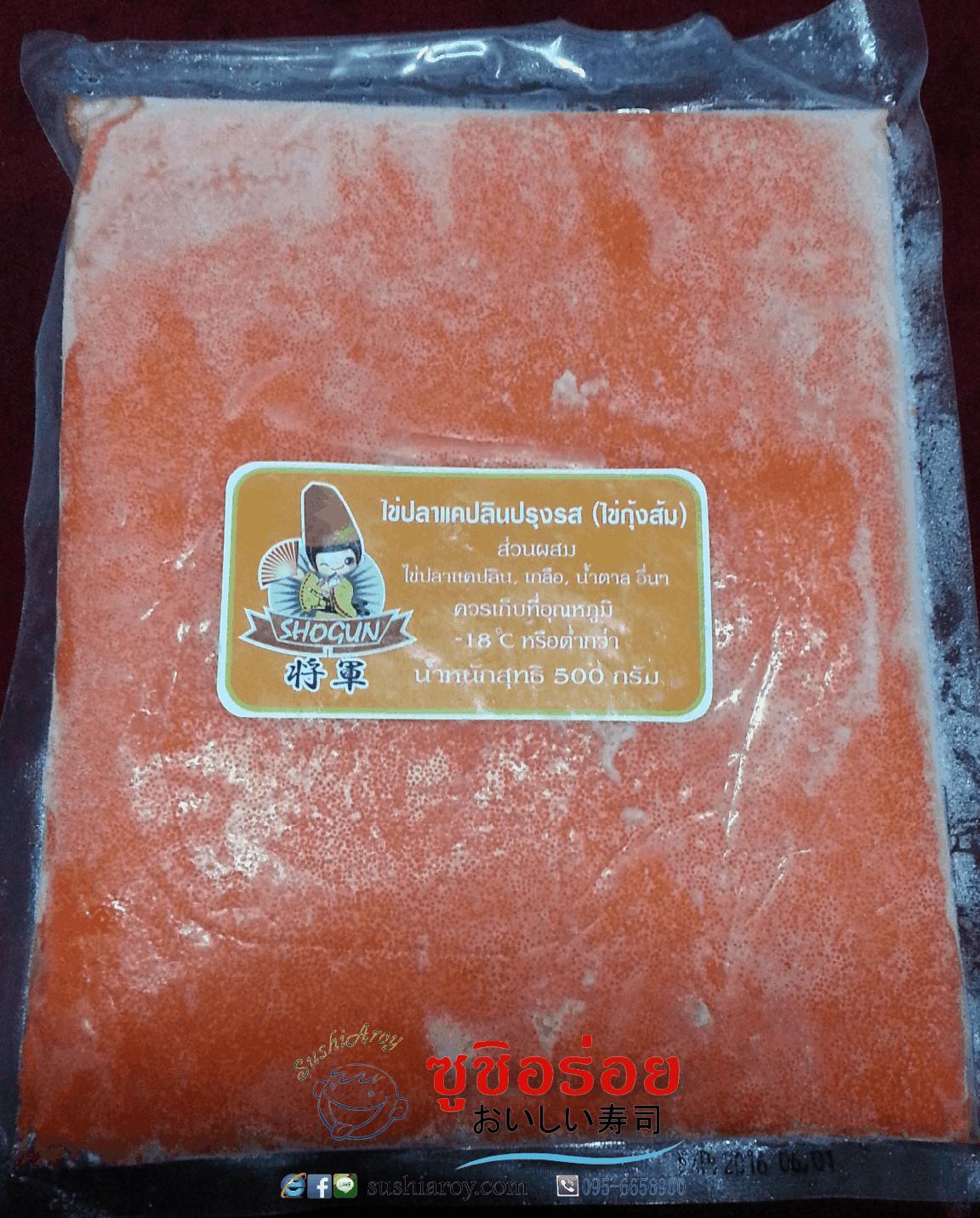 ไข่กุ้งส้มโชกุน Orange Ebiko