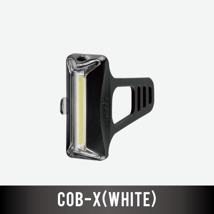 GUEE COB-X (white) |LED BIKE