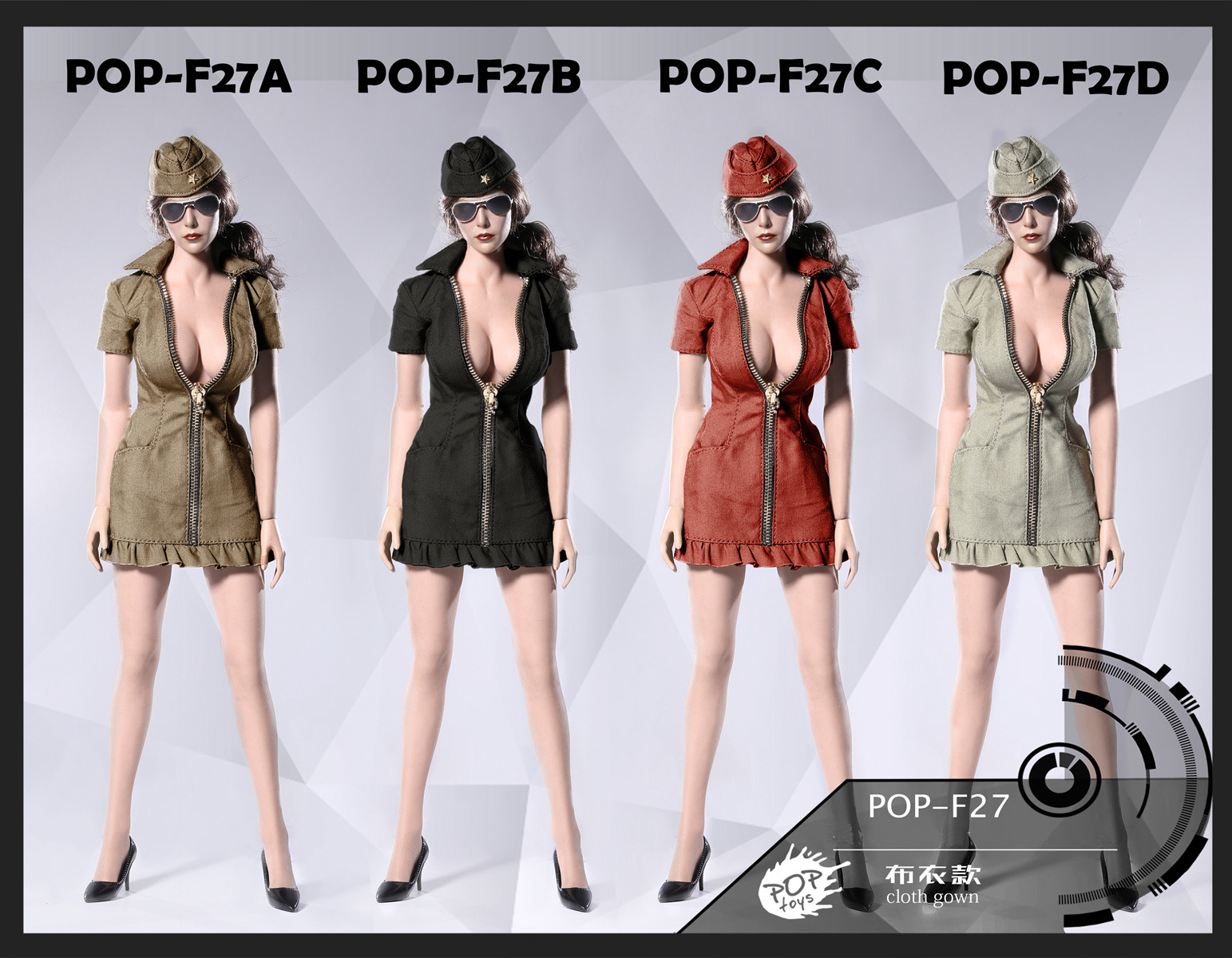 POPTOYS F27 Sexy War women suit