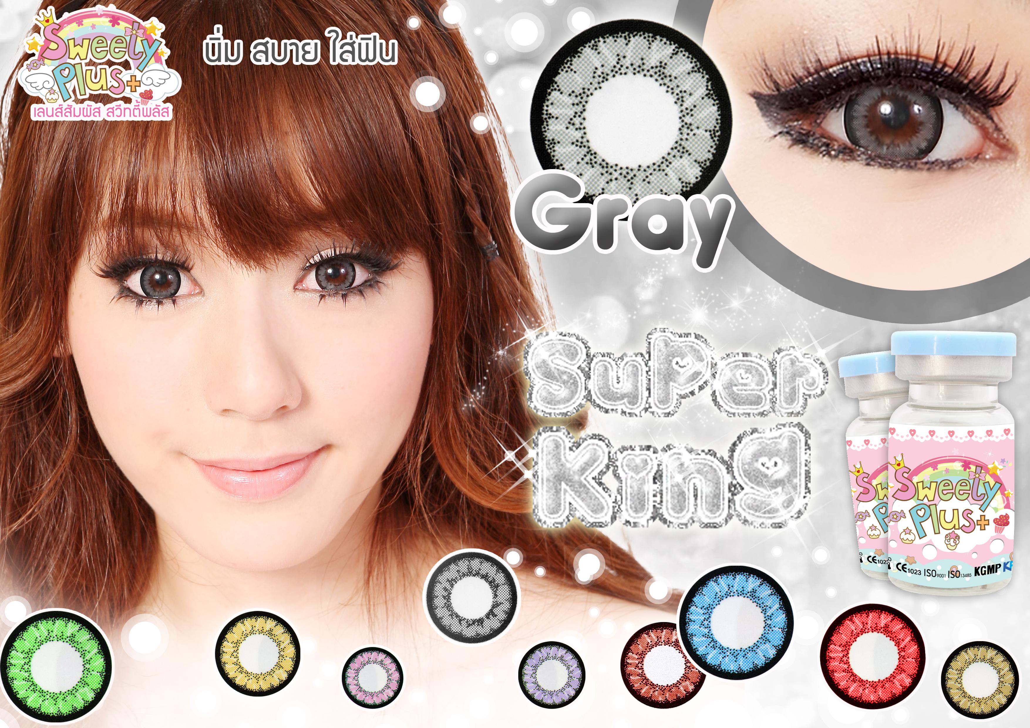 Super King-Gray