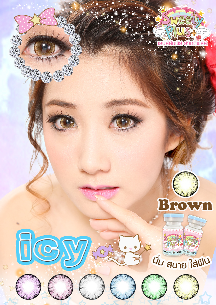 Ice-Brown