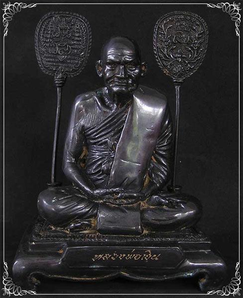 พระบูชาหลวงพ่อเงิน พุทฺธโชติ รุ่นพิเศษ โชติบารมี หน้าตัก 5 นิ้ว วัดบางคลาน พิจิตร ปี 2537