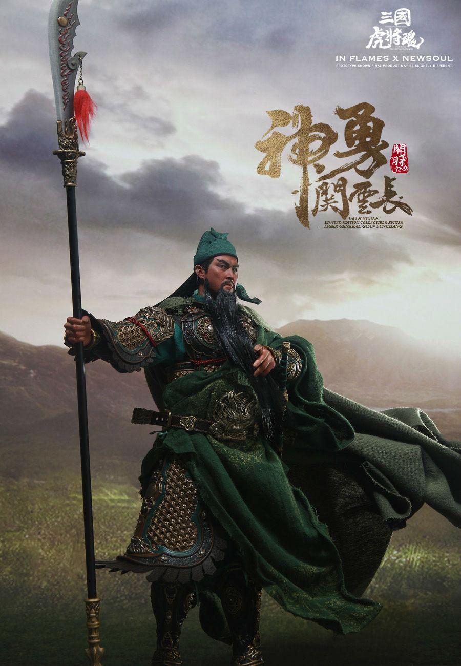 08/06/2018 INFLAMES IFT-031 / IFT-032 Sets Of Soul Of Tiger Generals - Guan Yunchang