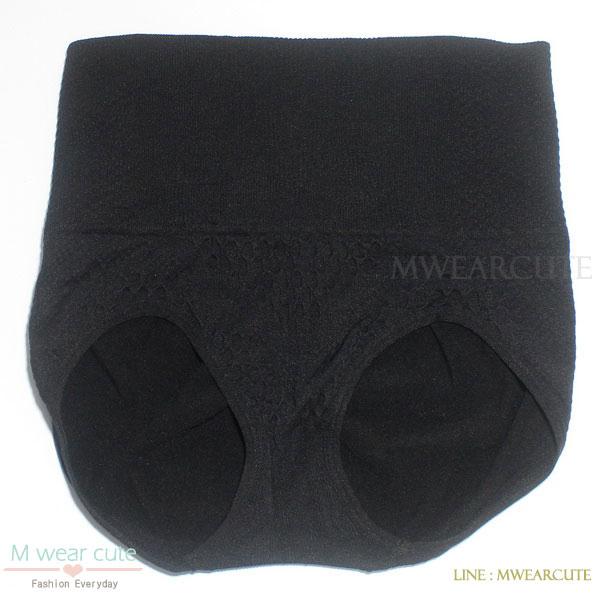 กางเกงในเอวสูง กางเกงในขอบใหญ่ ผ้าเนื้อดี กางเกงในผู้หญิง สีดำ