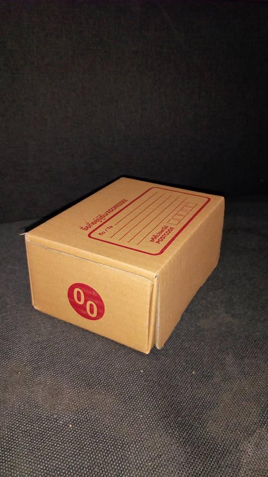 กล่องไปรษณีย์ ไดคัท เบอร์ 00