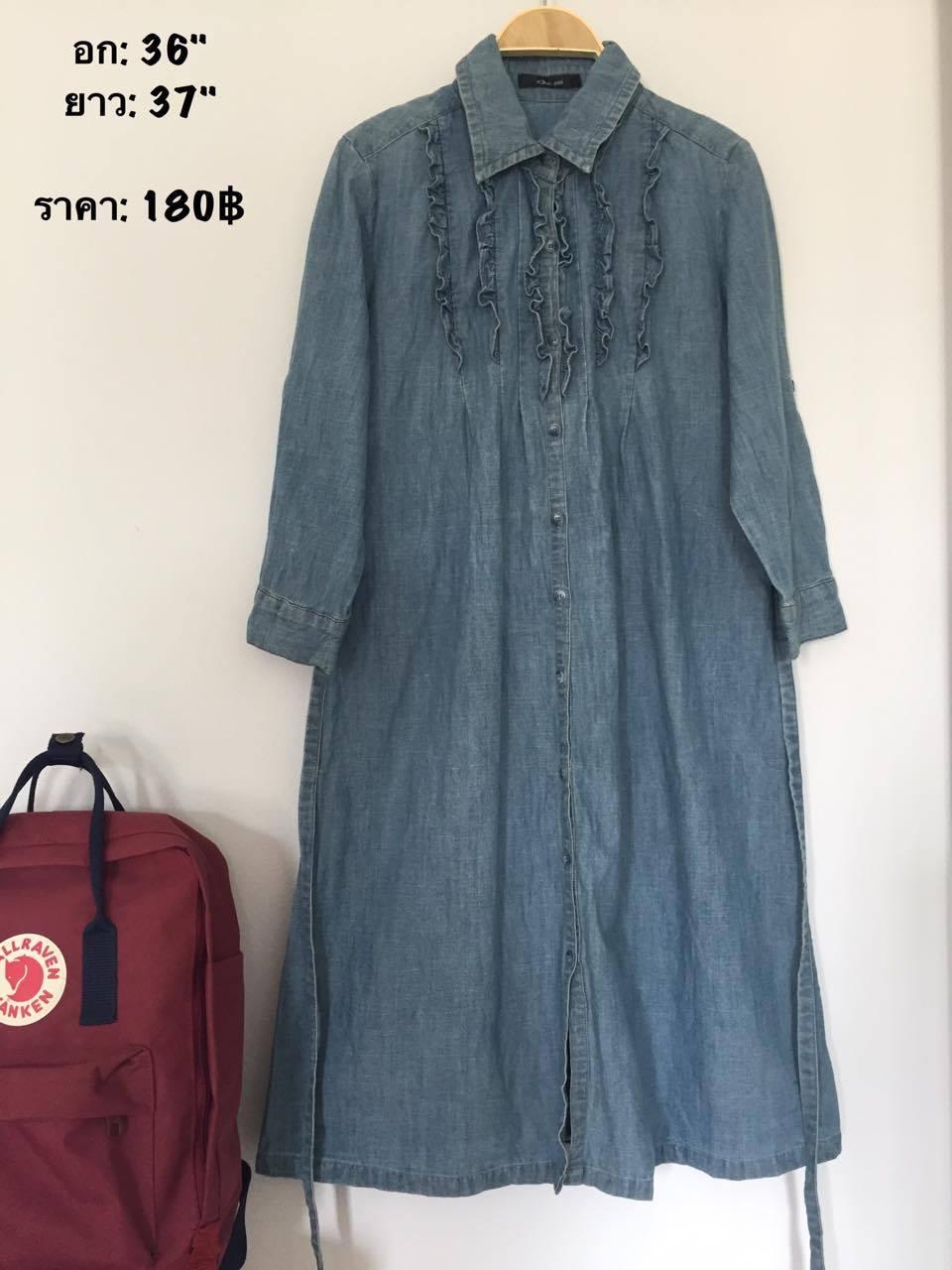 หมดค่ะ S060 เดรสยีนส์ อกแต่งระบาย มีผ้าคาดเอวด้วยค่ะ (งานญี่ปุ่น มือ2 สภาพดี)