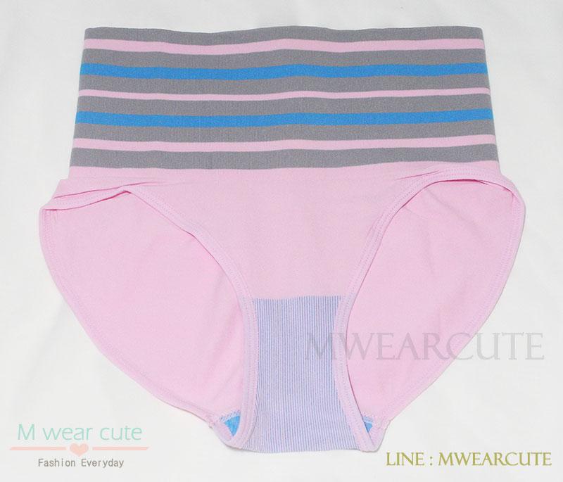 กางเกงในเอวสูง กางเกงในขอบใหญ่ ลายเส้น สีชมพู