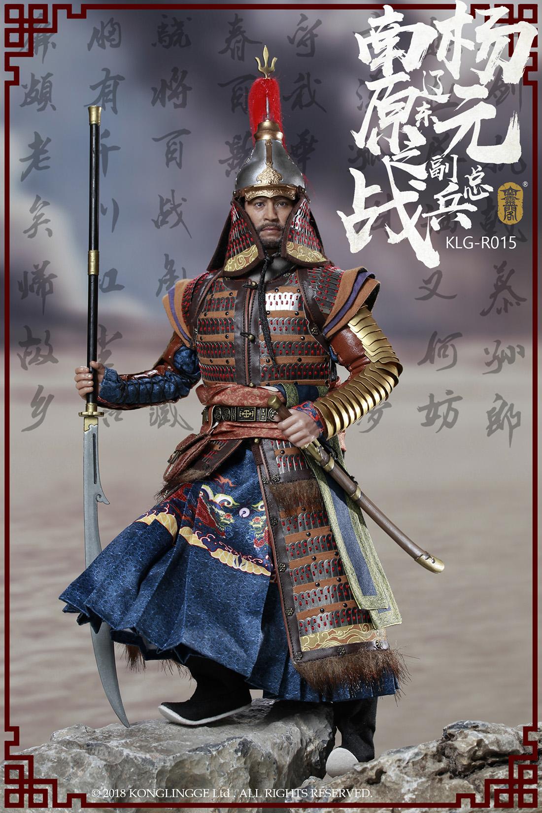 Kong Ling Ge KLG-R015 Deputy General of Liaodong in Namwon war - Yang Yuan