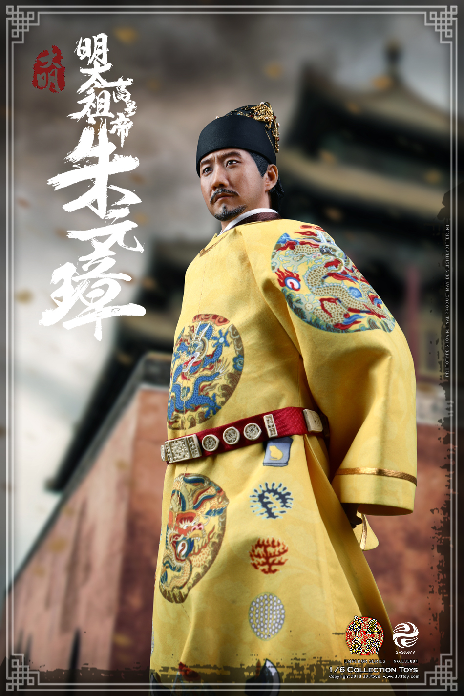 303TOYS ES3004 SERIES OF EMPERORS - ZHU YUANZHANG (THE EMPERORTAIZU OF MING)