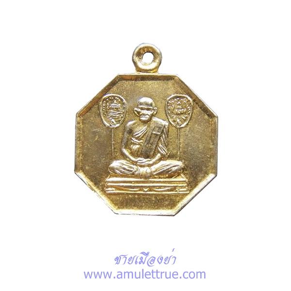 เหรียญแปดเหลี่ยม หลวงพ่อเงิน วัดบางคลาน รุ่นร่วมใจสร้างสะพาน เนื้อทองแดงกะไหล่ทอง ปี 2528
