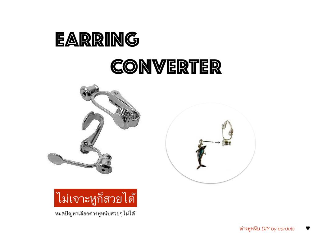 ต่างหูหนีบ DIY (Dots Converter)