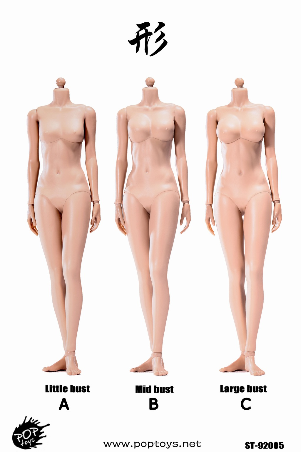 POPTOYS 92005A/B/C 92006A/B/C XING Series - Super flexible female body (Repay Version)