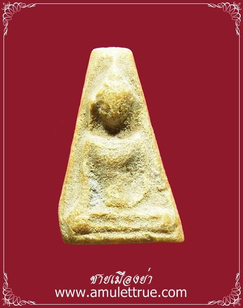พระผงสุพรรณ รุ่นแรก หลวงพ่อแคล้ว วัดวังหิน จ.สุพรรณบุรี