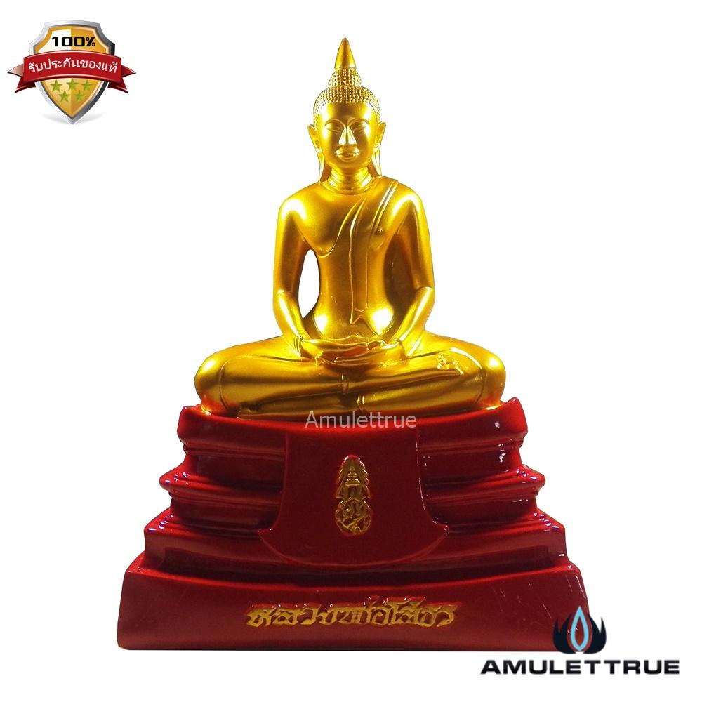 พระบูชา พระพุทธโสธร เนื้อเรซิ่นองค์ทอง ฐานแดง ขนาดหน้าตัก 5 นิ้ว ความสูง 9.5 นิ้ว ใต้ฐานปั๊มยันต์ตราวัด พร้อมกล่อง